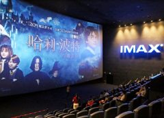 With Covid Fading, IMAX China Results Highlight Pre-Pandemic Cinema Troubles