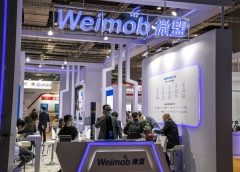 After Heady Start to 2021, Weimob and Baozun Fall Out of Investor Favor