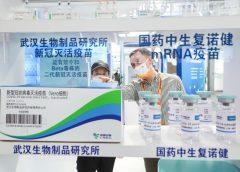 云顶新耀加入mRNA新冠疫苗竞赛