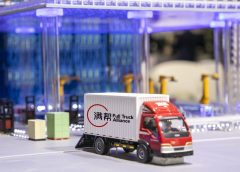 Full Truck Alliance Moves Back Into Fast Lane With Strong Government Support